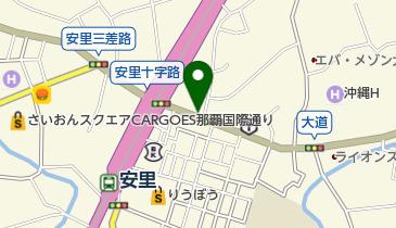 【予約制】リパーク toppi! 那覇市字安里361ー4の地図画像