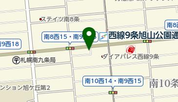 【予約制】リパーク toppi! 札幌市中央区南九条西15丁目1-31の地図画像