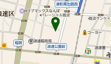 【専用アプリDL必須】PeasyGSパーク稲荷一丁目駐車場の地図画像