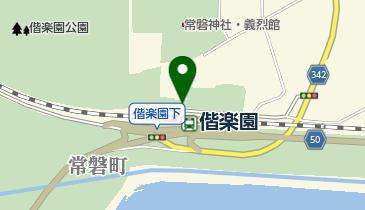 偕楽園下駐車場の地図画像