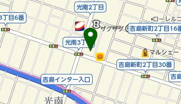 ザ・パーク光南4丁目第1の地図画像