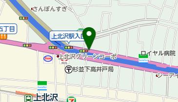 甲州街道自転車置場の地図画像