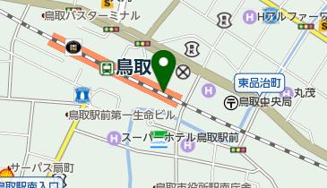 鳥取駅高架下第2自転車駐車場の地図画像