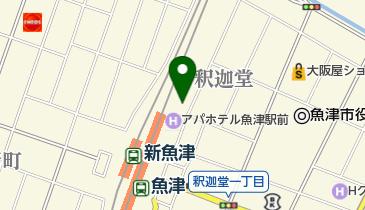 JR魚津駅北側自転車等駐車場の地図画像