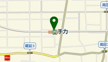 手力駅自転車駐車場の地図画像