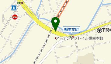 幡生駅東自転車駐車場(原付)の地図画像