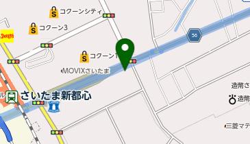 さいたま新都心駅東口自転車等駐車場の地図画像