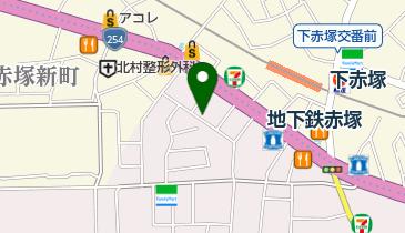 地下鉄赤塚駅南自転車駐車場の地図画像
