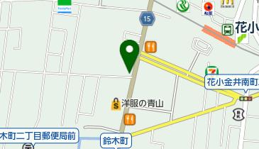 小平市営花小金井駅西第一駐車場の地図画像