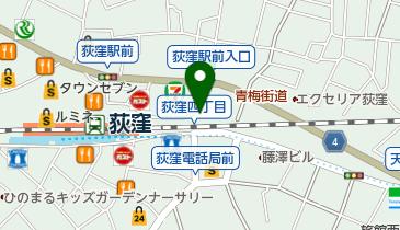 荻窪東地下自転車駐車場の地図画像