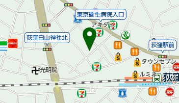 荻窪西第一自転車駐車場の地図画像