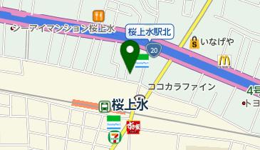 桜上水北自転車駐車場の地図画像