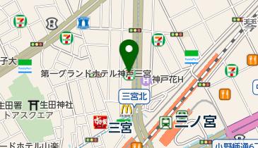 【バイク】G2 Park Spot JR三ノ宮駅前の地図画像