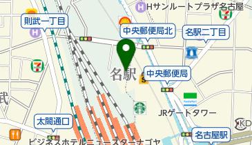 名 駅 周辺 駐 車場