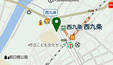 労働 基準 署 監督 西 野田