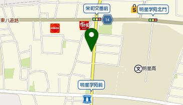 親和薬局栄町店の地図画像