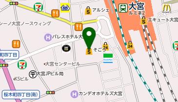 そごう 大宮店の地図画像